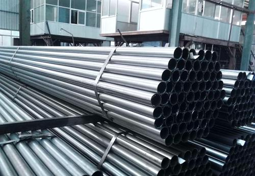 High Precision Carbon Steel Pipe