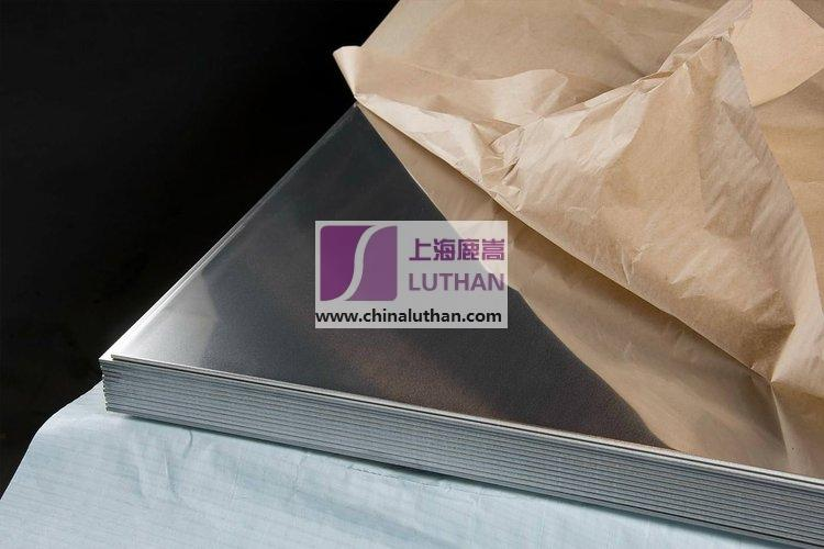 Aluminum Sheet/Panel/Plate