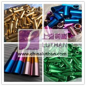 Anodized Aluminum Tube